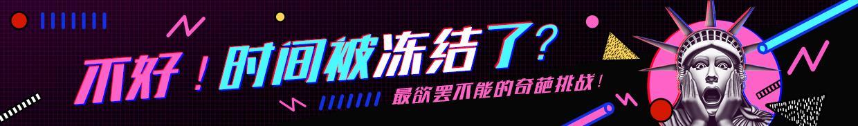 小视频banner